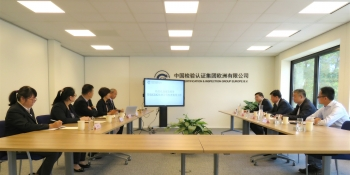 Chinese Ambassador in the Netherlands visited CCIC Europe img