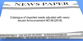 Catalogue of imported waste adjusted with newly issued Announcement NO.68 [2018]  img